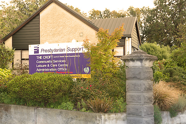 Presbyterian-Support-SC-Main-Gate
